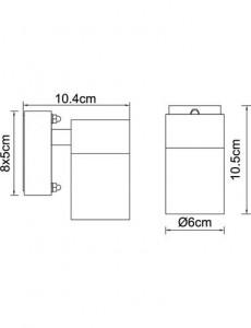 Aplica de exterior otel inoxidabil sticla, 1 bec, dulie GU10, Globo 3201L