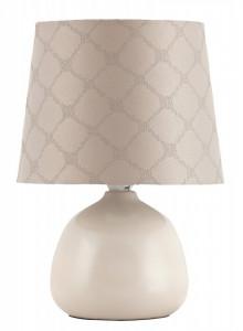 Lampa de birou Ellie beige, 4380, Rabalux