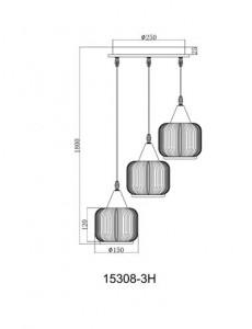 Pendul, 3 becuri, dulie E27, Globo 15308-3H