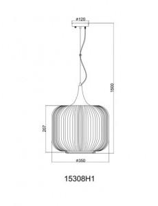 Pendul 1 bec, dulie E27, Globo 15308H1