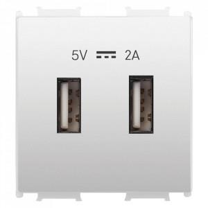 Priza USB 2A 5V, 2 module, alba, Panasonic Thea Modular