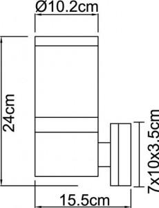Aplica de exterior otel inoxidabil sticla, 1 bec, dulie E27, Globo 32014