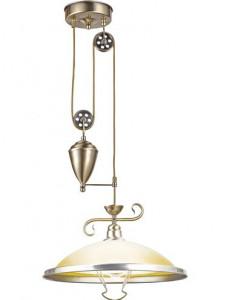 Pendul alama antica, 1 bec, dulie E27, Globo 6905Z