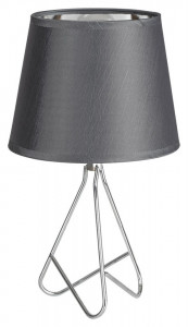 Lampa de birou Blanka, dulie E14(max 40W), gri, Rabalux