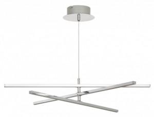 Pendul modern Meredith, 2480, Rabalux