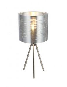 Veioza argintie, 1 bec, dulie E14, Globo 15343T