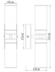 Aplica nichel cu sticla alba mata, 2 becuri, dulie E14, Globo 7816