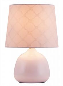 Lampa de birou Ellie rose, 4384, Rabalux