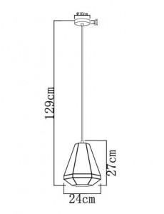 Pendul cromat, 1 bec, dulie E27, Globo 15780