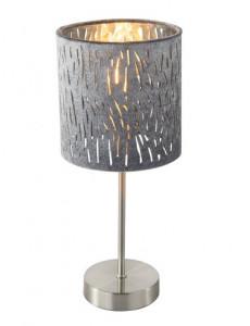 Veioza argintie catifea, 1 bec, dulie E14, Globo 15265T