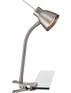 Lampa cu clema nichel mata, 1 bec, dulie GU10, Globo 2476L