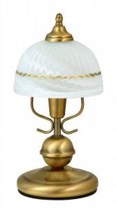Lampa de birou Flossi, 8812, Rabalux