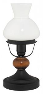Lampa de birou Petronel, 7072, Rabalux
