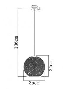 Pendul cromat, 1 bec, dulie E27, Globo 15793