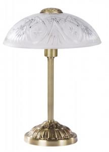 Lampa de birou Annabella, 8634, Rabalux