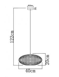 Pendul cromat, 1 bec, dulie E27, Globo 15795
