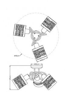 Plafoniera alba, 3 becuri, dulie E14, Globo 15341-3D