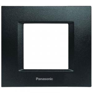 Rama 2 module Thea Modular Panasonic, Neagra