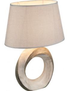 Veioza ceramica gri, 1 bec, dulie E27, Globo 21641T