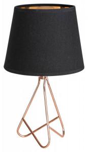 Lampa de birou Blanka, dulie E14(max 40W), negru, Rabalux