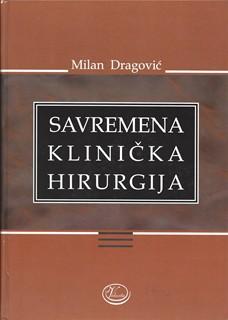 Savremena Klinicka Hirurgija Milan Dragovic 2003 godina