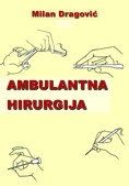 Ambulantna Hirurgija Milan Dragovic 2006 god