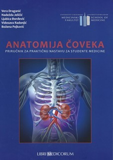 Anatomija coveka- prirucnik za prakticnu nastavu