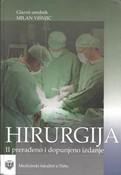 Hirurgija Milan Visnjic, izdanje nasa knjiga