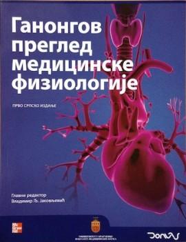 Ganong  Pregled Medicinske Fiziologije