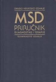 MSD Prirucnik dijagnostike i terapije Zelko Ivancevic