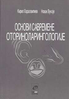 Osnovi savremene otorinoralingologije 2012 god