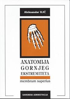 Anatomija gornjeg ekstremiteta, Aleksandar Ilic