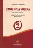 Biohemija Coveka 2 Odabrana Poglavlja 2013 godina