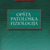 Opsta Patoloska Fiziologija Milenko Kuluzov,2015 godina