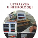 Ultrazvuk u Neurologiji Zagorka Jovanovic 2015 godina