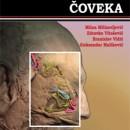 Atlas Disekcije Coveka Milan Milosavljevic Saradnici