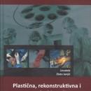 Plasticna,Rekonstruktivna i Estetska Hirurgija Zlata Janjic 2014 godina