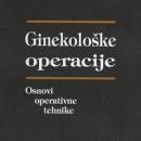 Ginekoloske Operacije i operatvne tehnike, Dragoljub Mladenovic,1992 godina