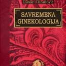 Savremena ginekologija  Dusan Dinulovic Savremena Administracija Beograd
