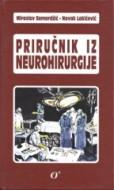 Prirucnik iz Neurohirurgije