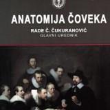 Anatomija coveka, Rade C. Cukuranovic 2018. god