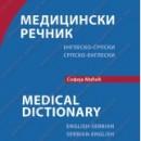 Medicinski Recnik Micic Sofija Novo Izdanje