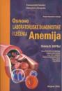 Osnove laboratoriske dijagnostike i lecenje anemija