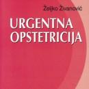 Urgentna Opstetricija Zeljko Zivanovic 2003 godina