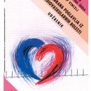 Odabrana poglavlja iz kardiovaskularnih bolesti Josip Vincelj Skolska Knjiga