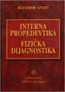 Interna Propedevtika i Fizicka Dijagnostika