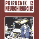 Prirucnik iz Neurohirurgije, Miroslav Samardzic,Novak Lakicevic 2015 godina