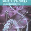 Klinicka istrazivanja klinicka epidemiologija,autor: Stjepan Gamulin