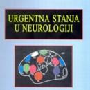Urgentna Stanja u Neurologiji Dusan Velickovic, 2008 godina