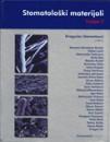Stomatoloski materijali 2,urednik:Dragoslav Stamenkovic